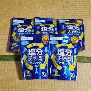 塩分チャージタブレッツ カバヤ 熱中症対策(菓子/デザート)
