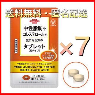 タイショウセイヤク(大正製薬)の大正製薬 中性脂肪 コレステロール 気になる方 タブレット×7(その他)