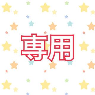 mai様(その他)