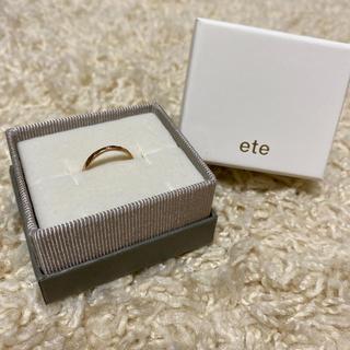 エテ(ete)のete 10K ダイヤモンドリング 7号(リング(指輪))