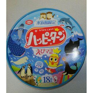 カメダセイカ(亀田製菓)の水族館限定 ハッピーターン 2箱(菓子/デザート)