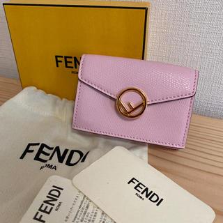 FENDI - [新品、本物、訳有り格安] FENDI エフイズフェンディ 三つ折り財布 ピンク