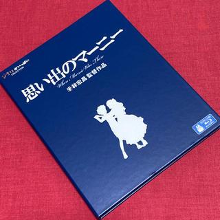 ジブリ(ジブリ)の【送料無料】スタジオジブリ「思い出のマーニー」【Blu-ray】(アニメ)