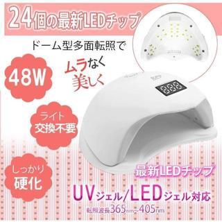 LEDネイルドライヤー ネイルライト 赤外線検知 硬化用ライトジェルネイルLED