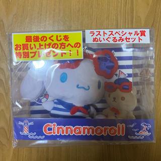 シナモロール - 1番くじ シナモロール⑥