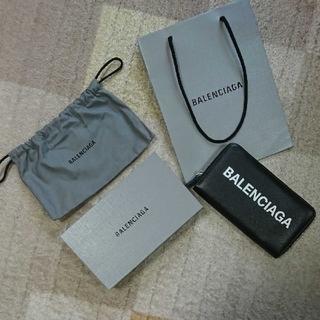 バレンシアガ(Balenciaga)のバレンシアガ財布(財布)