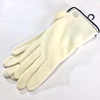 クレイサス(CLATHAS)の新品 スマホOK  ホワイト ミンクファー ぽんぽん付き☆ ニット手袋♪(手袋)