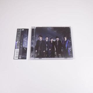 アラシ(嵐)の美品◆嵐◆つなぐ◆初回限定盤◆CD+DVD(ポップス/ロック(邦楽))