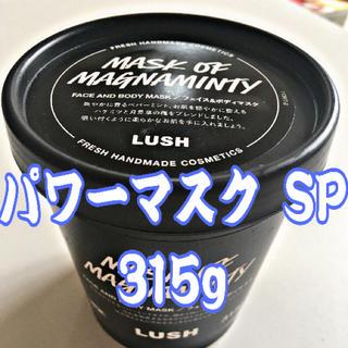 ラッシュ(LUSH)のLUSH ラッシュ パワーマスクSP 315g(ボディスクラブ)
