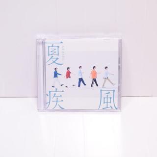アラシ(嵐)の美品◆嵐◆夏疾風◆初回限定盤◆CD+DVD(ポップス/ロック(邦楽))