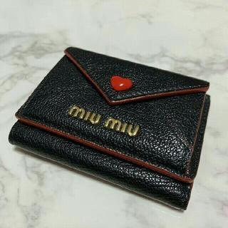 miumiu - miumiu ラブレター マドラス ミニ財布