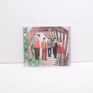 アラシ(嵐)の美品◆嵐◆君のうた◆初回限定盤◆CD+DVD(ポップス/ロック(邦楽))