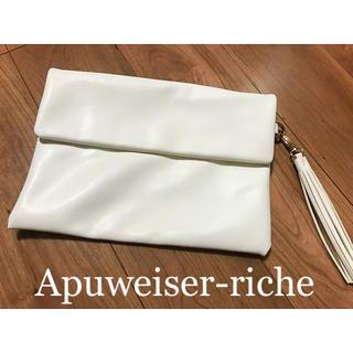 アプワイザーリッシェ(Apuweiser-riche)の☆Apuweiser-riche☆アプワイザーリッシェ  クラッチバッグ(クラッチバッグ)