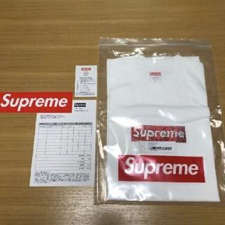 Supreme - Supreme/Swarovski Box Logo Tee