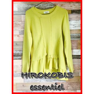 ヒロコビス(HIROKO BIS)のHIROKOBIS ニット(ニット/セーター)