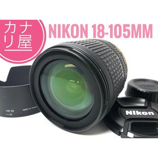 ニコン(Nikon)の✨美品✨ NIKON AF-S 18-105mm f/3.5-5.6(レンズ(ズーム))