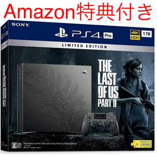 PlayStation4 - PlayStation 4 Pro The Last of Us Part II