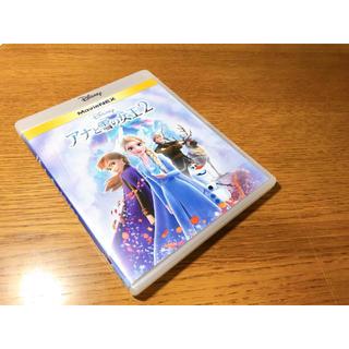ディズニー(Disney)のアナと雪の女王2 ブルーレイ(純正ケース付)(キッズ/ファミリー)