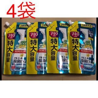 アース製薬 - アース製薬らくハピアルコール除菌EX 大容量詰替740ml ✖️4