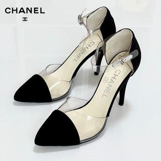 CHANEL - 924 美品 シャネル クリア パンプス 黒