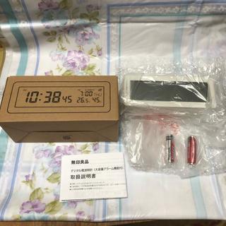 MUJI (無印良品) - 無印良品 デジタル電波時計 新品