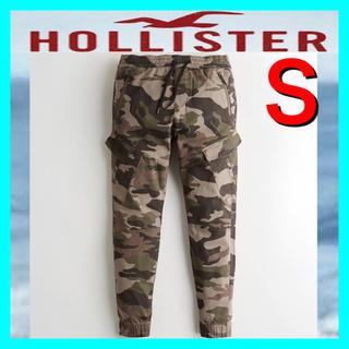 ホリスター(Hollister)の50ホリスター  HOLLISTER  スキニー S 新品 ジョガーパンツ迷彩(その他)