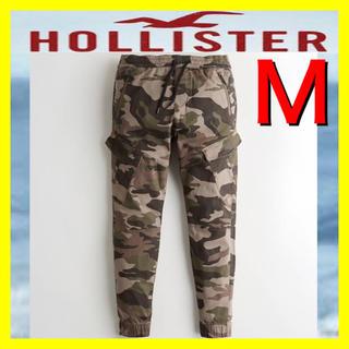 ホリスター(Hollister)の48ホリスター  HOLLISTER  スキニー M 新品 ジョガーパンツ迷彩(その他)
