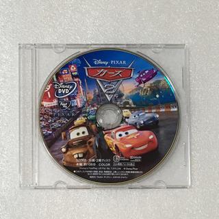 ディズニー(Disney)のDVD【カーズ2】国内正規版(キッズ/ファミリー)