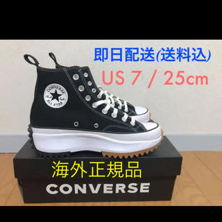 CONVERSE - ✨海外限定品✨CONVERSE RUN STAR HIKE HI 25cm