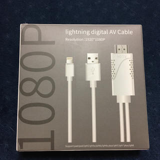 iPhone→テレビに写せるLightning digital AV Cable(映像用ケーブル)