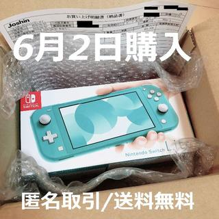任天堂 - 新品 未開封 Nintendo Switch Lite 本体 ターコイズ