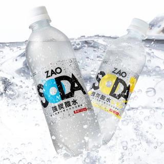強炭酸水(ミネラルウォーター)
