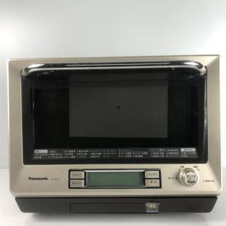 パナソニック(Panasonic)のPanasonic◆電子レンジ・オーブンレンジ 3つ星 ビストロ NE-W302(電子レンジ)