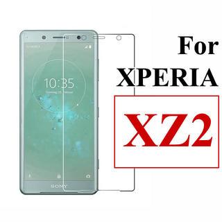 エクスペリア(Xperia)のXperia xz2 ガラスフィルム(保護フィルム)