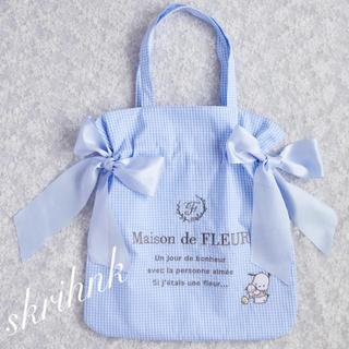Maison de FLEUR - ♡限定♡メゾンドフルール♡サンリオコラボ♡ポチャッコ ダブルリボントートバッグ♡