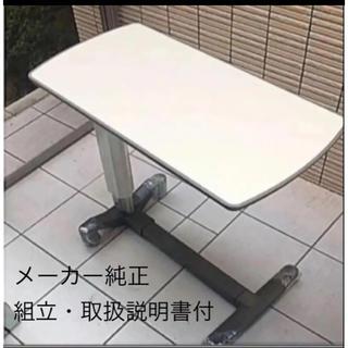 ♿️パラマウント サイドテーブル (ご自分で簡単組み立て) 組立説明書 送料無料