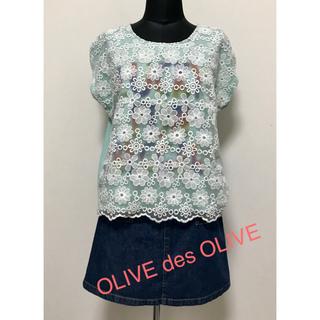 OLIVEdesOLIVE - OLIVE des OLIVE  刺繍重ね着風プルオーバー