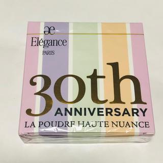 Elégance. - elegance エレガンス ラプードル オートニュアンス I  限定
