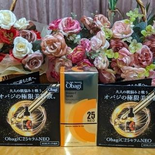 Obagi☆C25セラムNEO12ml×1個☆パウチ×2個付き☆