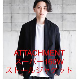 アタッチメント(ATTACHIMENT)のATTACHMENT ジャケット(テーラードジャケット)