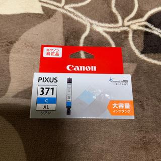 Canon - Canon Canon 純正 インクシアン 大容量タイプ BCI-371XLC