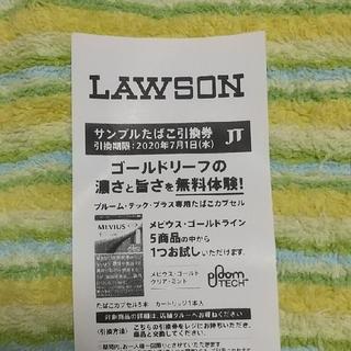 プルームテック(PloomTECH)のLAWSON   引換券   1枚(フード/ドリンク券)