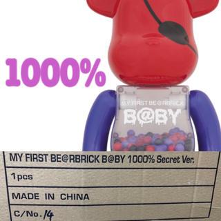 メディコムトイ(MEDICOM TOY)のMY FIRST BE@RBRICK B@BY SECRET Ver.1000%(キャラクターグッズ)