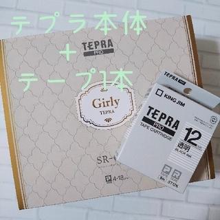 キングジム - ❤新品❤ ガーリーテプラ2本体+テープ1本