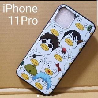 iPhoneケース iPhone11Pro ケース エリザベス