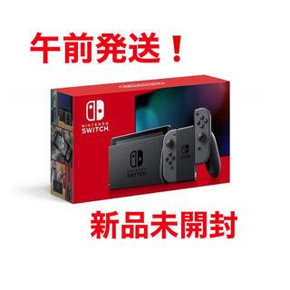 Nintendo Switch - 新型!ニンテンドースイッチ Nintendo Switch グレー