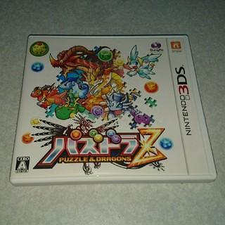 ニンテンドー3DSソフト パズドラZ(携帯用ゲームソフト)