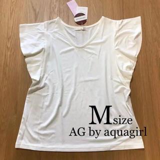 エージーバイアクアガール(AG by aquagirl)のAG by aquagirl Mサイズ ⭐️新品⭐️ V ショルダースリットT(Tシャツ(半袖/袖なし))