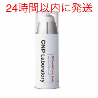 CNP - CNP チャアンドパク ピーリング ブースター 100ml