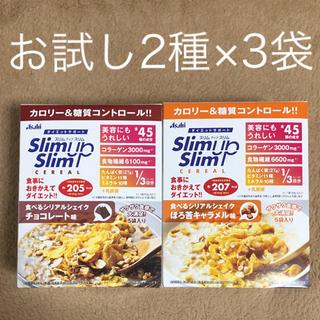 アサヒ - スリムアップスリム 食べるシリアルシェイク お試し2種×3袋